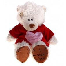 Белый плюшевый мишка i love you в кофточке с сердечком 36 см