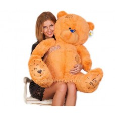 Мишка Тедди 130 см, коричневый