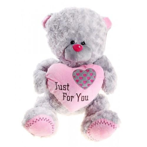 Маленький мишка с сердечком Just for you 38 см